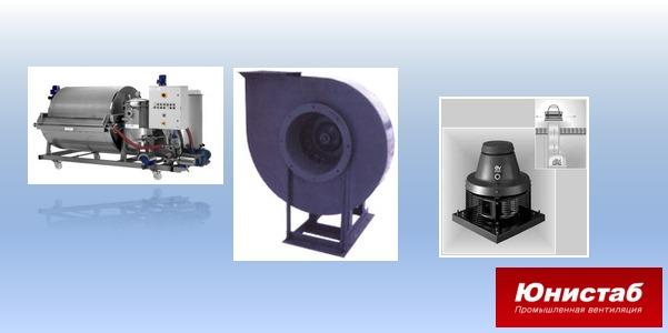 Узлы прохода могут включать в конструкцию клапан, исполнительный механизм, конденсатосборник.  Центральное.